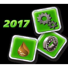2017 - 12 Webinars [Downloads]